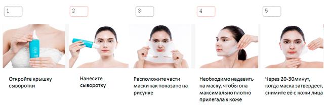 Thread_lifting_mask_using.jpg