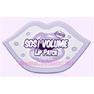 Маска-патч для губ BERRISOM SOS OOPS VOLUME LIP PATCH 30 шт